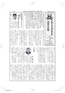 H22-12gouk-aihouのサムネイル